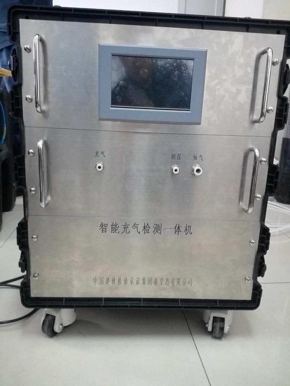 中空玻璃智能充气检测一体机